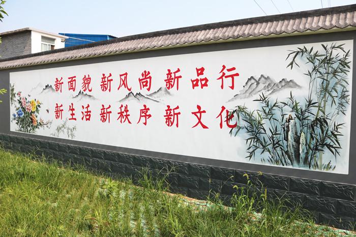 秦皇岛昌黎儿童游乐场墙绘(的工作室)