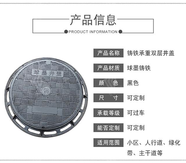 景德镇防沉降井盖铸铁篦子~/厂家生产
