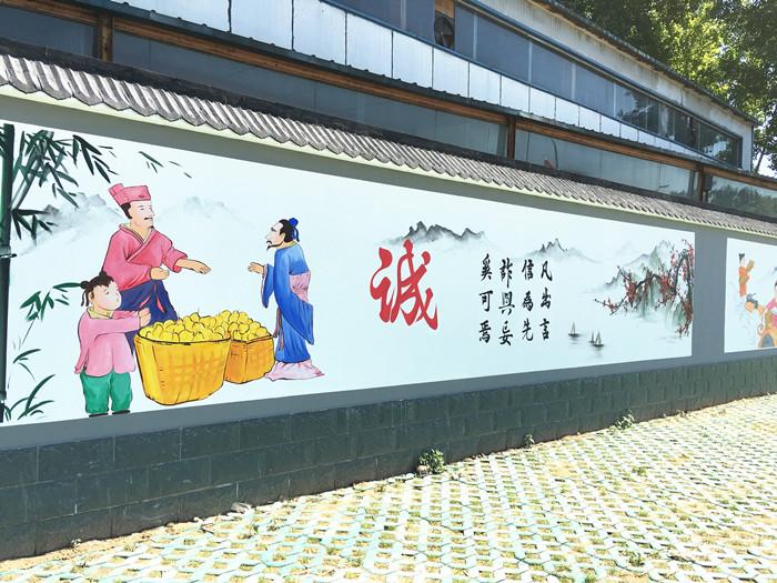 赣州儿童游乐场手绘墙【施工方案】