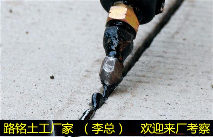 黑河灌缝胶/密封胶工程有限公司