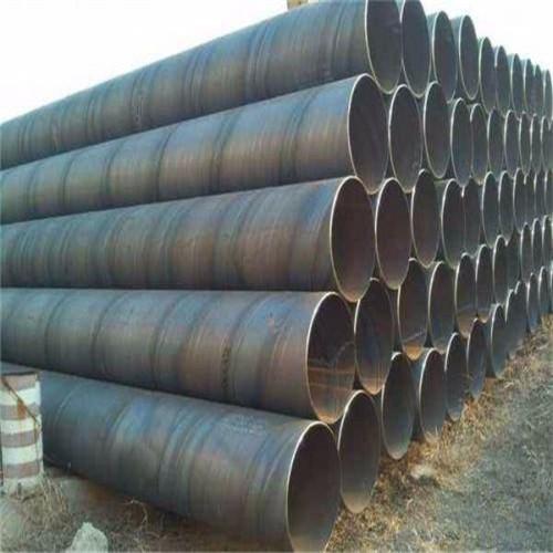 自来水用DN2100埋弧焊螺旋钢管多少钱一吨