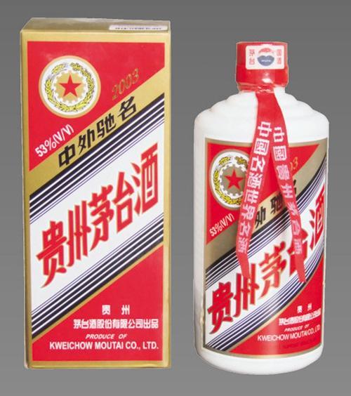 江海回收2011年茅台酒价格