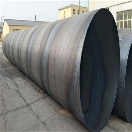 DN2400螺旋钢管多少钱一吨