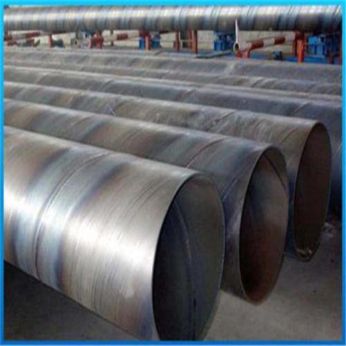920*7焊接钢管多少钱一吨