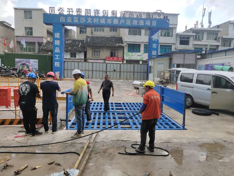 2021自贡市荣县工地洗车台生产厂家