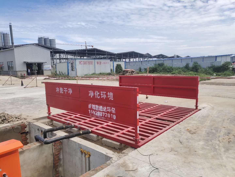 昭通市昭阳区建筑洗车机直销厂家