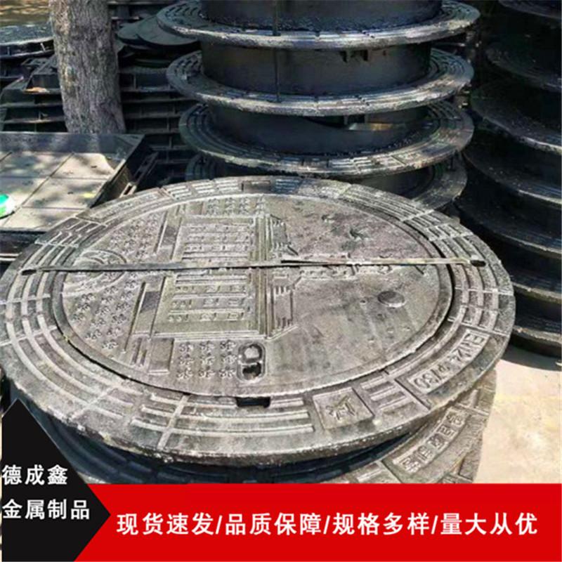 莱芜铸造*700球墨铸铁井盖价格出厂价