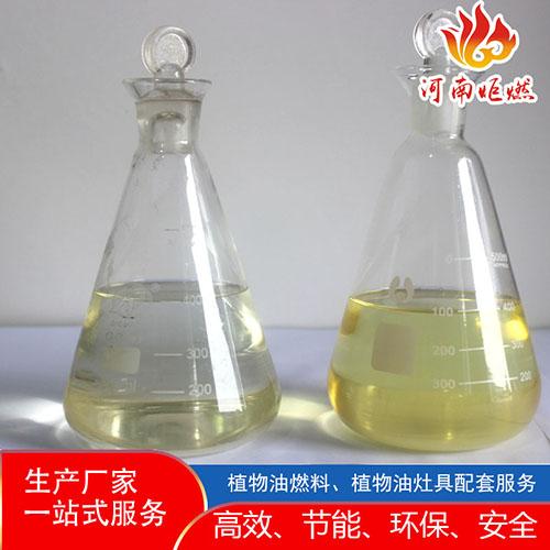 详情介绍植物油燃料油优势