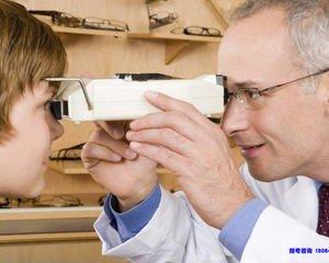 怀化眼镜验光师证怎么考行业前景好工资高