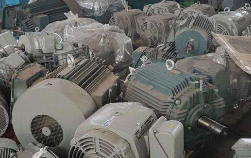 江门市台山市废旧电机回收哪里有