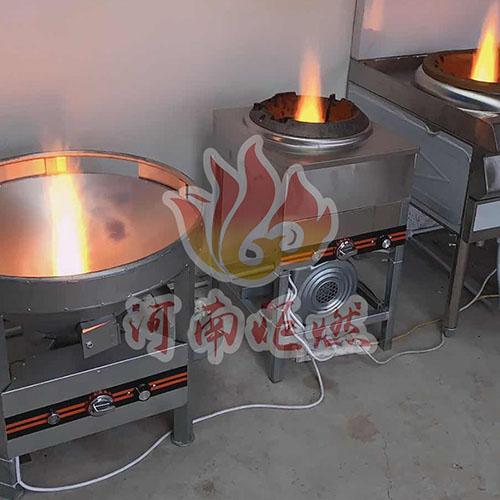饭店厨房明火点不着燃料技术配方揭秘