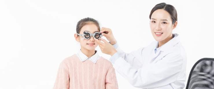 武汉如何考一个眼镜验光师证报考时间费用高吗