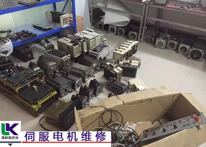 华中伺服电机维修 华中伺服电机进水后故障维修