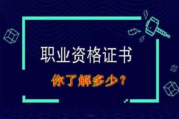 四川省现在需不需要考污水处理工证怎么报名报名流程指导-新闻动态gw