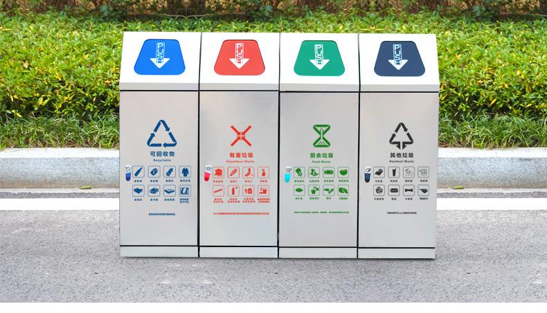 成都新都塑料垃圾桶多少钱-户外果皮箱厂家-西安鑫中星