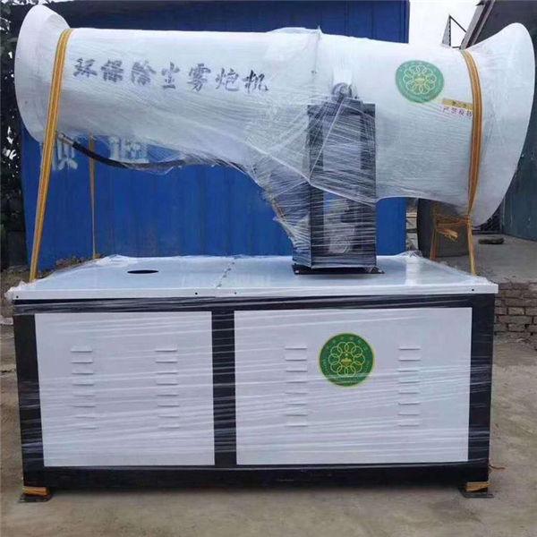 云南临沧—风送式雾炮机,移动式雾炮机