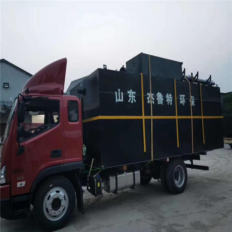汉中农村厕所改造污水处理设备加工定制