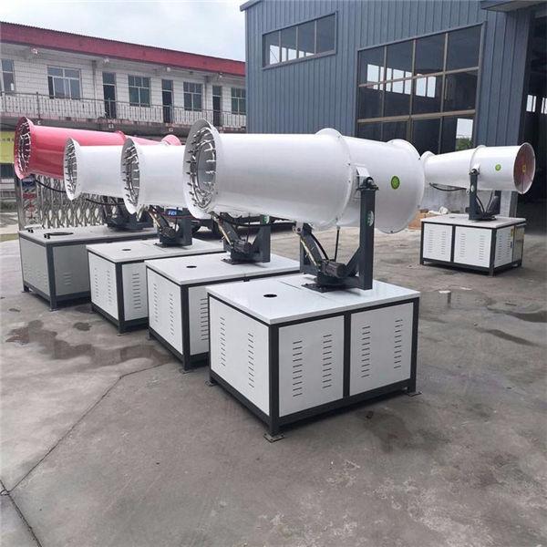 资讯:河南三门峡 30米汽油雾炮机喷雾降尘雾炮机