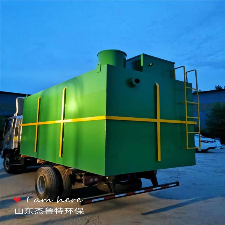昆明农产品加工园污水处理设备厂家直销