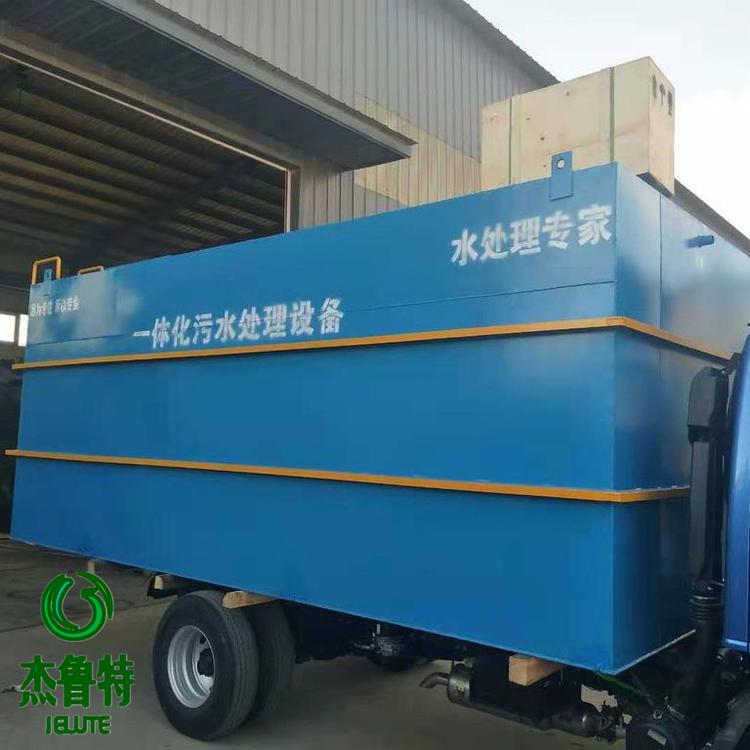 通辽新农村建设生活污水处理设备本地厂家