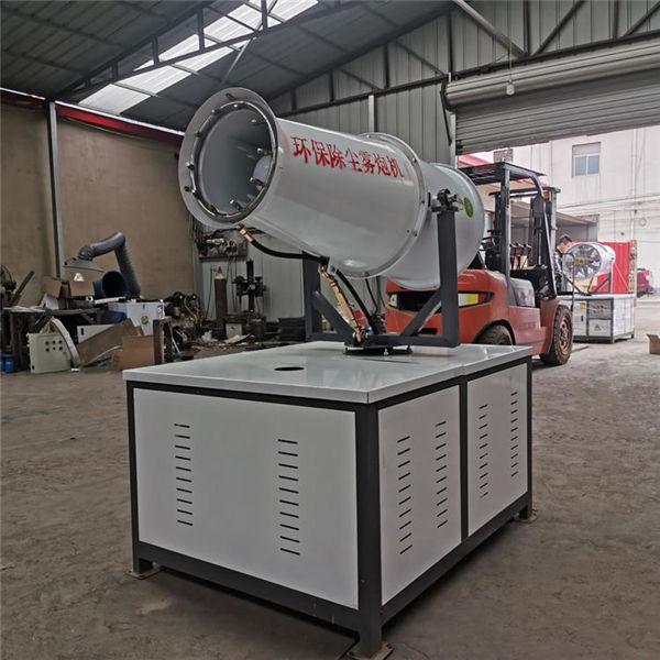 资讯:宜宾 80米全自动雾炮机80型环保除尘雾炮机