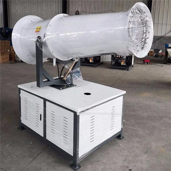 资讯:保定 120米雾炮机50米全自动雾炮机