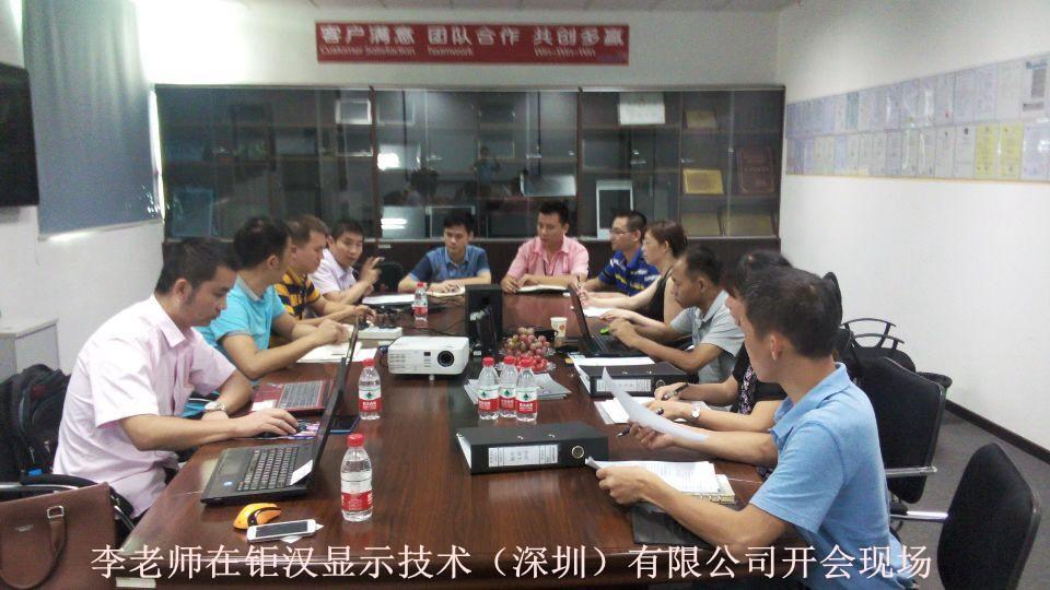 深圳市罗湖区ISO22000认证得多少钱--【汇黔通认证】