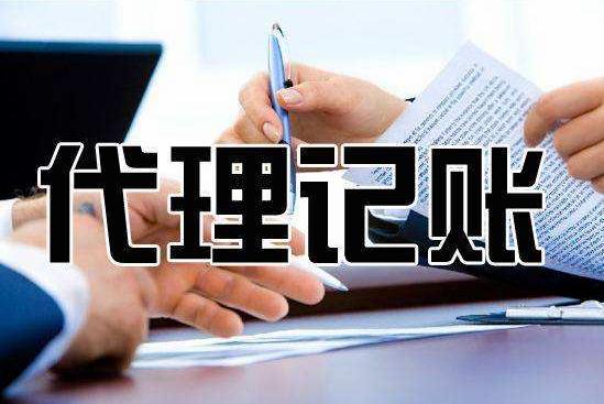 北京怀柔公司注销办理-转让公司{真实有保障}