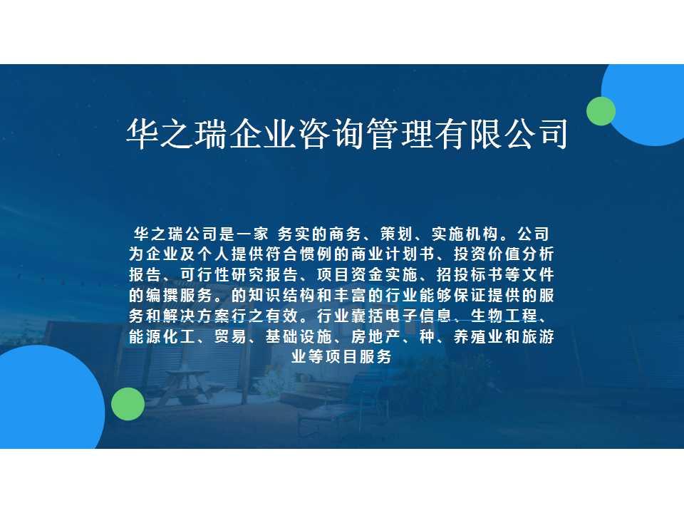 蒲县做标书的步骤,专业团队行业精英,体系完善
