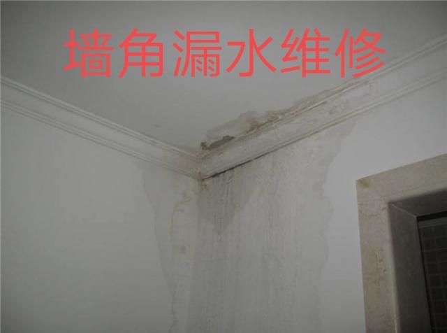大冶卫生间补漏大冶外墙渗水补漏