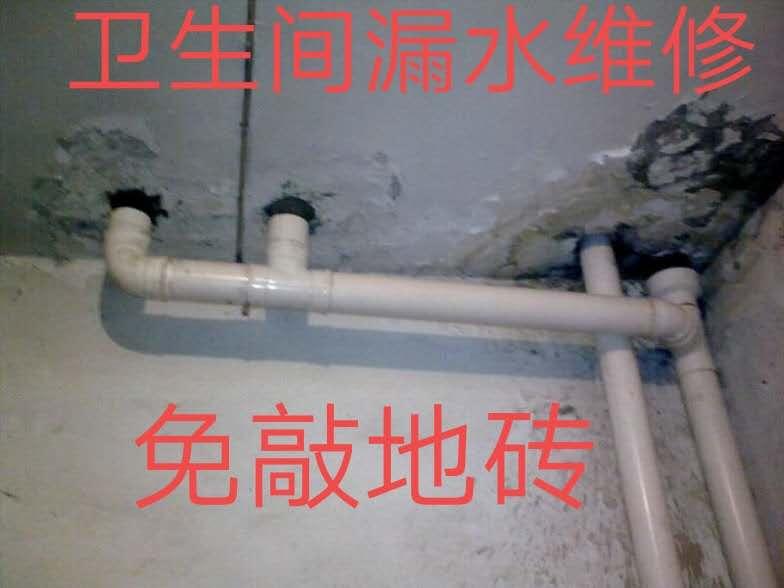 遵义楼顶漏水维修