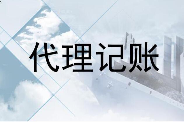 北京大兴办理工商税务各类加急(找谁做)