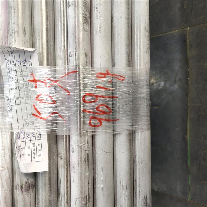 济宁304H钢管现货销售