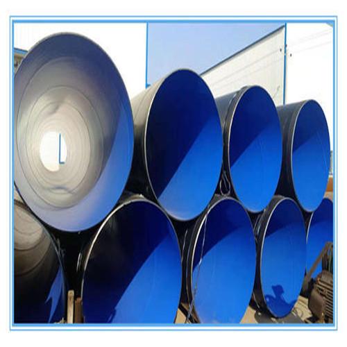 DN1920埋弧焊螺旋钢管国标价格