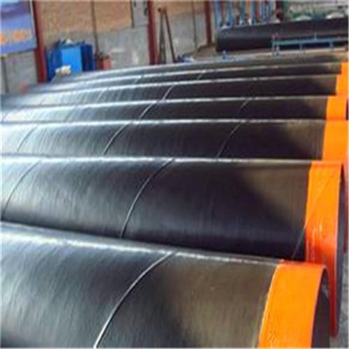 污水处理用2320螺旋钢管厂家联系方式