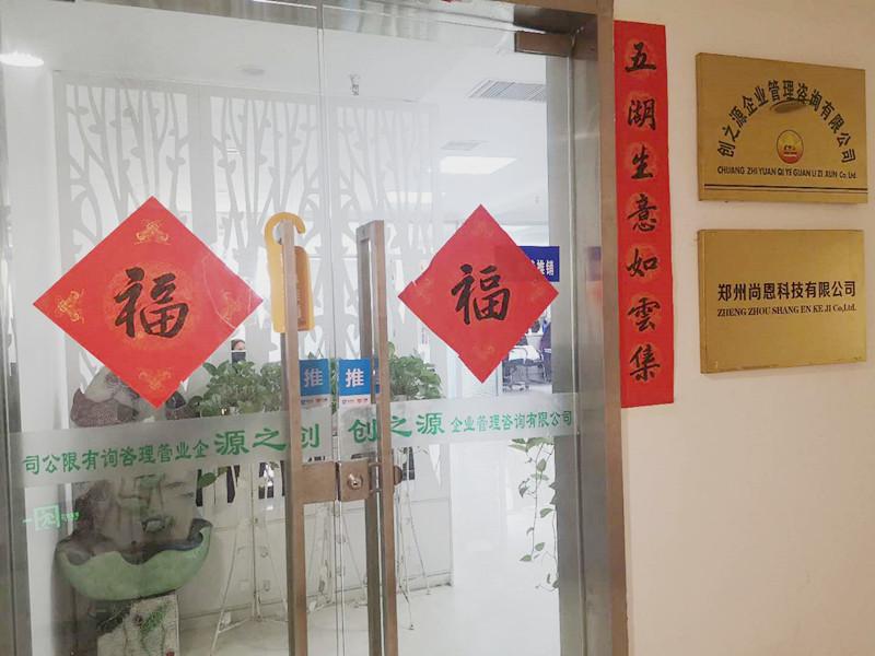 郑州登封财务代理注销公司