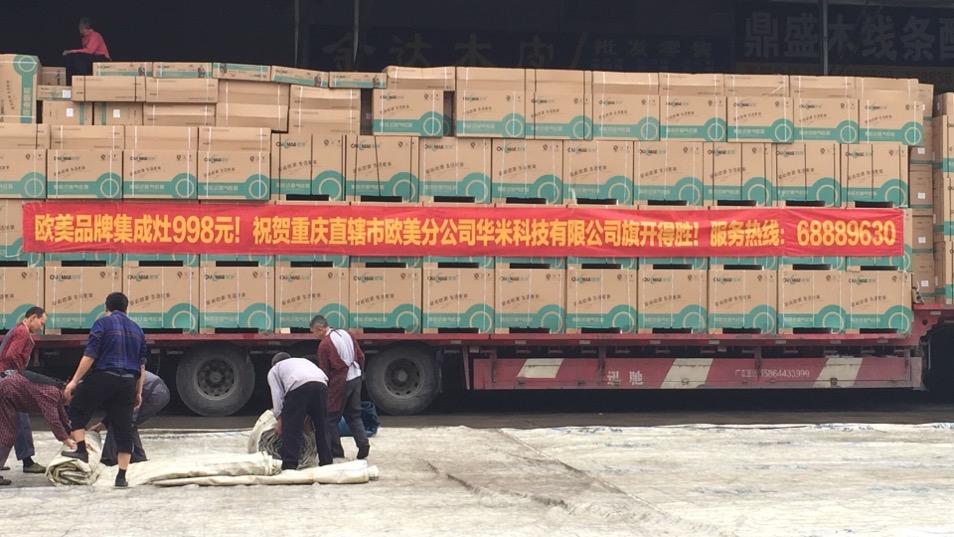 广州黄埔到云南临沧7米6货柜车拉货运东西