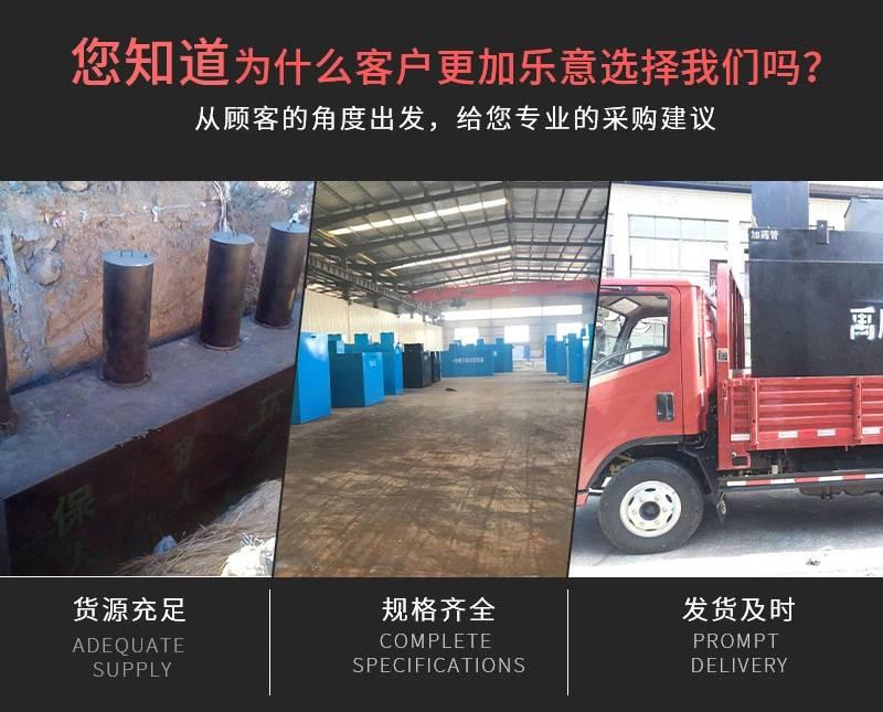 鄂州生活污水处理设备货源禹顺环保