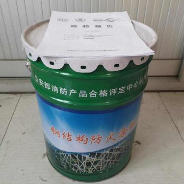 杭州钢结构防火涂料生产厂家