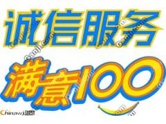 郑州至长城区物流专线2021(一站直达)=往返