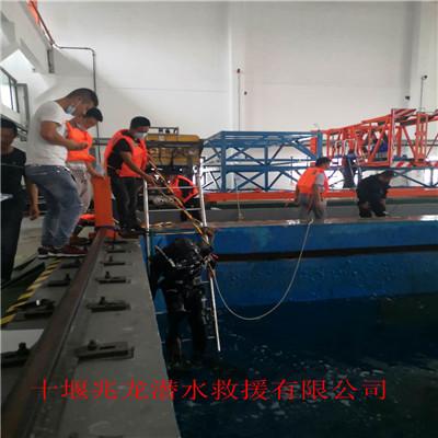 信阳潜水员打捞公司查询—解决打捞问题