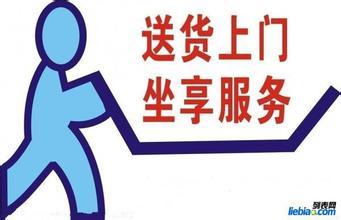 郑州至马尔康县全境物流公司-运费