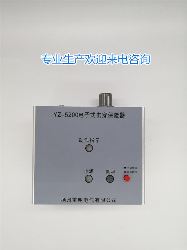信阳市F-MS25-PVT/FM带遥信击穿保险厂家在线