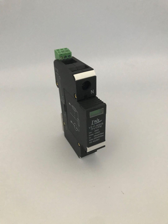 黑河1400VF-MS25-PVT/FM咨询