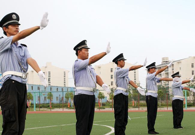 苍南县想考保安员在哪报名呢网上有报名网址吗怎么报r