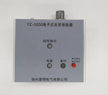 辽宁省辽阳市YZF-MS25-PVT/FMPT二次侧保护厂家在线
