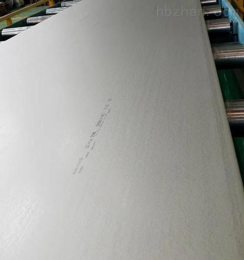 东营S31254耐腐蚀钢板