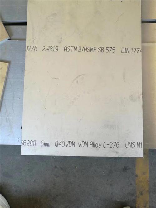 上海金山哈氏合金C22高镍合金板GH4169钢板