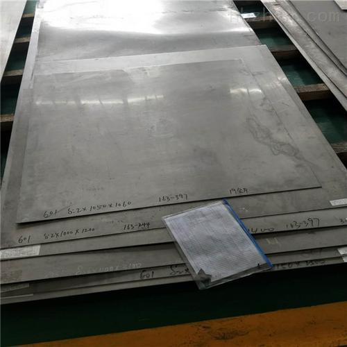 宿州NO6601哈氏合金板热处理工艺