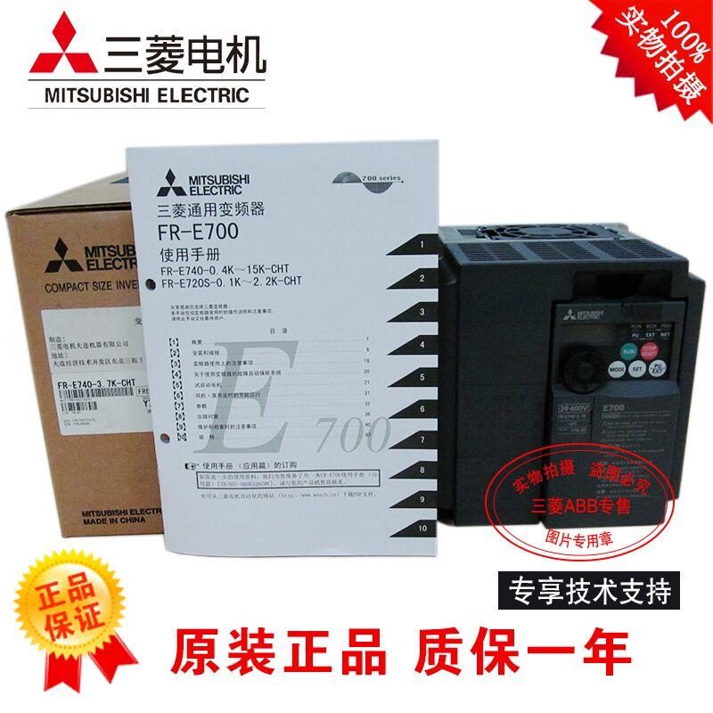 湛江市三菱漏电断路器一级代理商专卖店